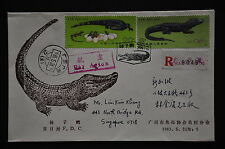 China PRC T85 Chinese Alligator Set on pte FDC - Registered to Singapore (b1)