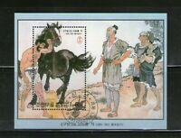 KOREA :SOUV.SHEET ON PTG.OF HORSES (YR OF HORSE)-2002,COMM.FU,#S-50*