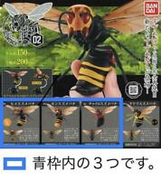 Hornet Suzumebachi 02 Wasp Capsule Toy 3 types Set Bandai (no rare capsule)