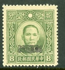 China 1943 Kwangtung 8¢ Dah Tung w/dah Japan Occ Overprint Scott 1N3 MNH R921