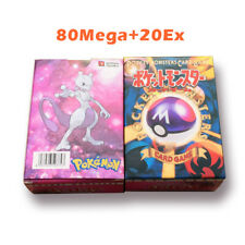 2019 Lot 100PCs Pokemon Card TCG 80 Mega + 20 EX Card Booster Game Toy Kids Gift
