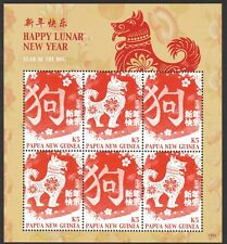 PAPUA NEW GUINEA 2017 ZODIAC YEAR OF DOG 2018 SOUVENIR SHEET OF 6 STAMPS IN MINT