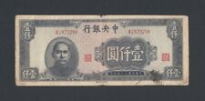 China 1000 Yuan 1945 (Pick 293) Aj873294