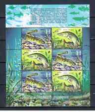 BELARUS BLOCK FISH    MNH