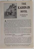 1914 JAPAN JAPANESE TOURIST ADVERT THE KAIHIN-IN HOTEL KAMAKURA