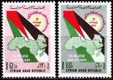 Syrien Syria 1968 ** Mi.1004/05 Baath Partei Party Landkarte Map Flagge Flag