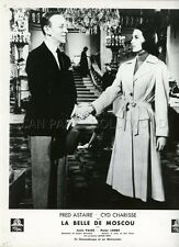 FRED ASTAIRE CYD CHARISSE SILK STOCKINGS 1957 VINTAGE LOBBY CARD ORIGINAL #10