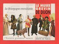 Le musée Grevin de DIJON  (J5751)