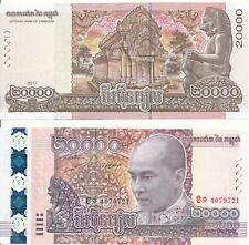 Cambodia / Kambodscha - 20000 Riels 2017 UNC - Pick 70