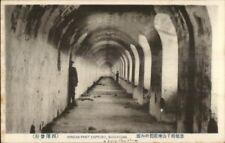 Port Arthur China Inner Part Enpeibu Shojuzan c1910 Postcard #2 chn
