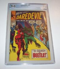 Daredevil #34 - PGX 9.0 VF/NM - Marvel 1967 Silver Age issue (Beetle appearance)