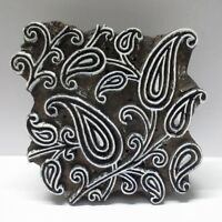 VINTAGE INDIAN WOODEN TEXTILE PRINTING FABRIC BLOCK STAMP DEEP GROOVES PAISLEY