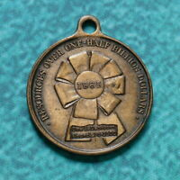 FIRST FEDERAL SAVINGS Chicago 1965 Bronze Medal - VINTAGE Fob Keychain Pendant