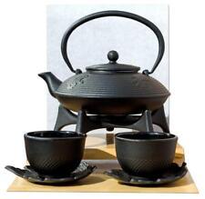 Star Trivet Leaf Cups & Cast Iron black calligraphy Tetsubin teapot kettle 0.8L