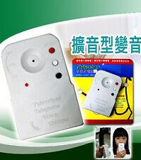 Wireless Mini 8 Multi Voice Changer Digitizer Microphone Disguiser Synthesizer