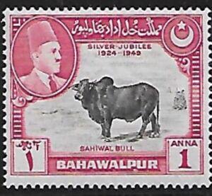 1949 - Bahawalpur Zebu, Silver Jubilee Emir Amir Khan V MH  #SG42