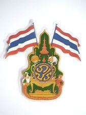 AUFKLEBER Fenster Sticker Thailand Königshaus König Bhumipol Sirikit - 9,2x9 cm