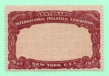 Missing Vignette Error from 1947 Old US Stamp mint gum