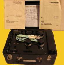 0005ohm 9999kohm 05 Impedance Bridge Resistance Box Resistor P333