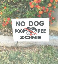 """$14.75 for 2 Signs 2 stands no dog poop pee zone dogs off grass 12"""" x 8"""""""