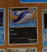 POKEMON JAPANESE RARE CARD HOLO CARTE Wailord 023/080 L3 1ED JAPAN NM