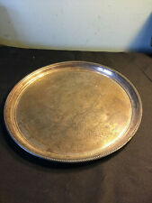 Antique Towle Silverplate Silver Plate (12-1/2 inches wide by 1-inch high/deep)