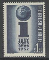 AUSTRIA SG1238 1952 INT UNION OF SOCIALIST YOUTH CAMP MNH