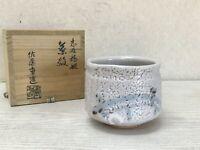 Y1920 CHAWAN Shino-ware signed box Japanese bowl pottery Japan tea ceremony