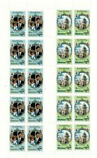 SPECIAL LOT Bhutan 1981 317,20 - Royal Wedding - 100 Sets of 2v - MNH