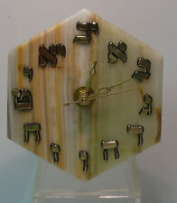 Mineral Clock > Hexagon Hebrew Onyx Clock > Quartz Movement > One Of A Kind .kk