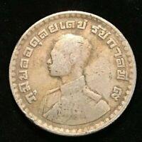 1960s Thailand One 1 Baht Coin(B)