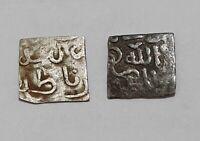 NAZARI NASRIDS GRANADA ALHAMBRA GHARNATA 1/2 + 1/4 dirham moneda de plata RARA