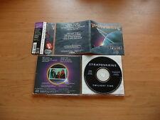 @ CD STRATOVARIUS - TWILIGHT TIME / VICTOR ENT. 1993 ORG / POWER METAL JAPAN+OBI