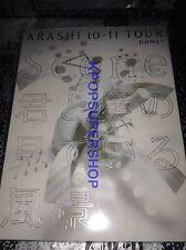 Arashi 10-11 TOUR Scene Kimi to Boku no Miteiru Fukei DOME+ 3 DVD Korean Ver OOP