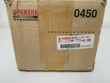 YAMAHA Outboard 115, 130 HP Crankshaft 6N7-11411-01