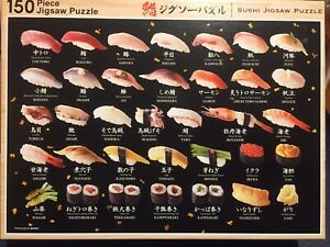150 Piece Sushi Jigsaw Puzzle, Designed by Beverly Ginza Tokyo, made in Japan