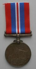 BRITISH WAR MEDAL WW2 ORIGINAL NAMED TO INDAR SINGH OF THE RIA SERVICE CORPS