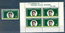 CAMEROON--Individual Stamp and Souvenir sheet Scott #C32