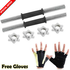 """14"""" Chrome Dumbell Solid Steel Bar 2.7cm Gym Weight Lifting Set 4 Spinlock Colar"""
