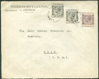 BRITISH CYPRUS TO USA Advertising Cover 1934 VF