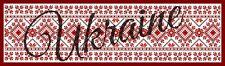 Ukrainian Vyshyvka Embroidery Bumper Sticker MAGNET 10x3 Ukraine Easter Vishivka