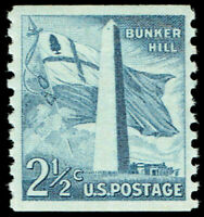 Scott#: 1056 - Bunker Hill Monument Single Stamp MNH OG