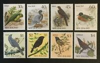 New Zealand. Native Birds Stamp. SG1288/95. 1982. MNH. #AJ355