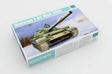 Pre-1980 Trumpeter Military Armour Model Building Toys