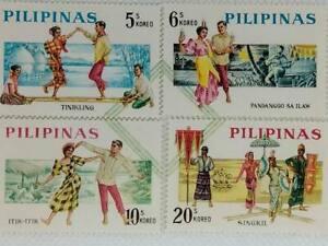 Philippines 1963 Folk Dances. 4  stamp set MNH