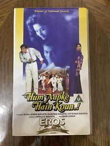 Hum AapKe Hain Koun..! VHS Bollywood Hindi Indian Salman Khan Madhuri Dixit