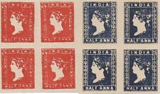 VICTORIA OLD FAKE/COUNTERFEIT INDIA HALF ANNA STAMPS - BLOCKS OF FOUR x2