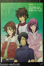 JAPAN Gundam 00 Yun Kouga Design Works (Official Art Book)