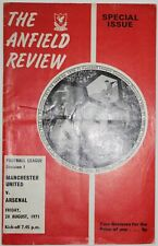 More details for manchester united complete home matches 1971/72 x 26 division 1 (ref 985)
