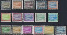 SAUDI ARABIA 1964 72 WADI HANIFA DAM KING SAUD CARTOUCHE SG 558 581 SET OF 16